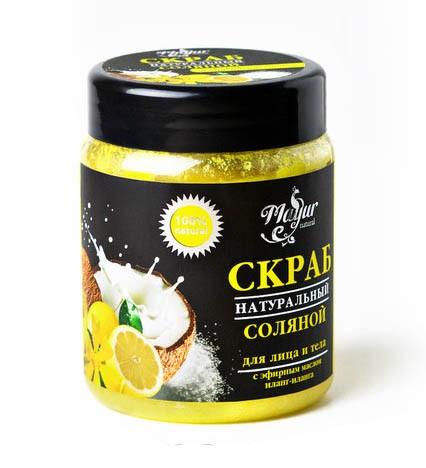 Соляной скраб с эфирным маслом иланг-иланга и лимона (MaYur) 250 гр. - 1