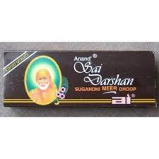 Благовония Ладан (Anand Sai Darshan ) 22 гр - 1