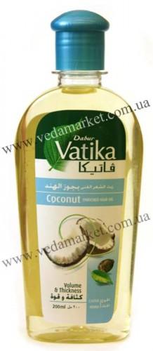 Масло для волос Ватика с Кокосом (Dabur, Vatika) 200 мл - 1