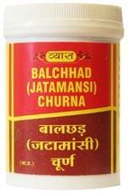 Джатаманси чурна (Jatamansi, Vyas Pharmaceuticals) 50 грамм - 1