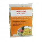 Приправа для риса (Дамодара) 50 грамм
