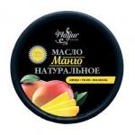 "Натуральное масло ""Манго"" (Mayur) 50 гр"