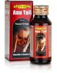 Ану Таил, Вьяс (Anu Tail nasal drops, Vyas) 60 мл