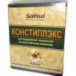 Констиплекс, Сахул (Constiplax, Sahul India)  30 кап