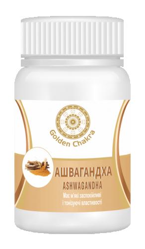 Ашвагандха экстракт, Голден Чакра (Ashwagandha tablet, Golden Chakra) 60 таб - 1