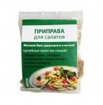 Приправа для салатов (Дамодара) 50 грамм
