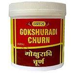 Гокшуради Чурна (Goksuradi Churna, Vyas Pharma), 100 гр