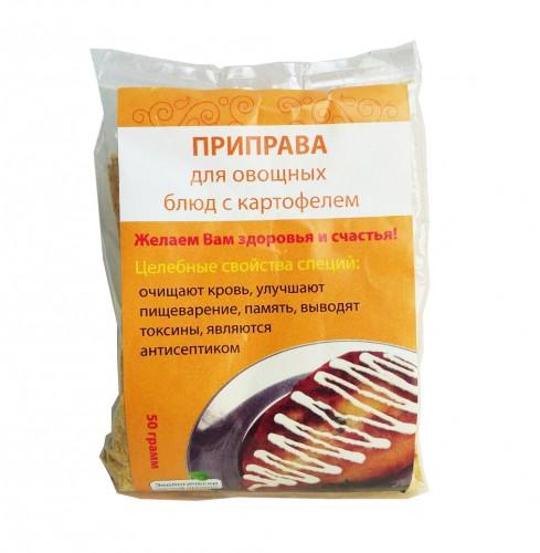 Приправа для блюд из картофеля (Дамодара) 50 грамм - 1