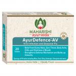 АюрДефенс, Махариши Аюрведа - от вирусных инфекций и сезонного гриппа (AyurDefence-AV, Maharishi Ayurveda) 20 таб