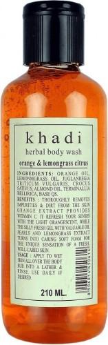 Гель для душа Апельсин и Лемонграсс Кхади (Khadi Orange and lemongrass citrus) 210 мл - 1