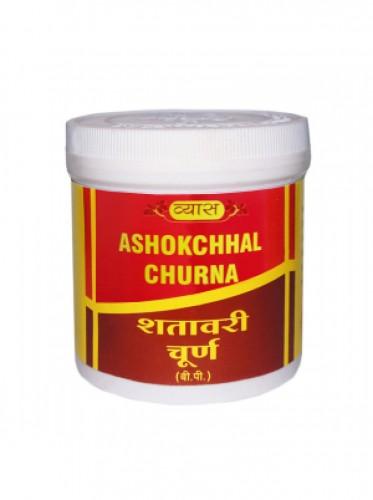 Ашока Чурна, Вьяс Фармацевтикалс (Ashok Churna, Vyas Pharmaceuticals) 100 грамм - 1