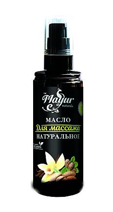 Масло для массажа (Mayur). 120 мл - 1