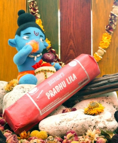 Благовония Prabhu Leela 250 грамм упаковка (Вриндаван) - 1