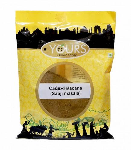 Сабджи масала (Sabji masala Yours Ethnic Foods) 100гр - 1