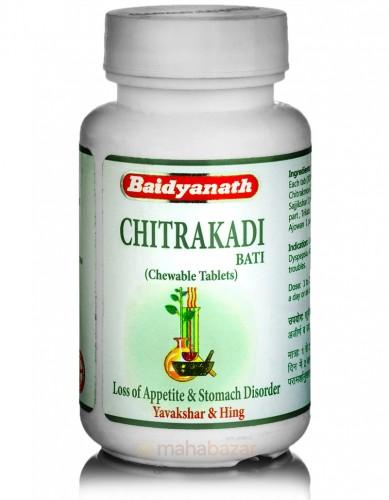 Читракади Вати, Бадьянатх (Chitrakadi Bati, Baidyanath) 80 таб - 1
