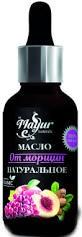 Масло от морщин (Mayur) , 30 мл - 1