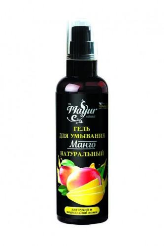 Гель для умывания Манго натуральный для сухой и нормальной кожи (TM Mayur) 100 мл - 1