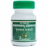 Брингарадж гханвати (Bhringraj ghanvati, Punarvasu), 60 таб.