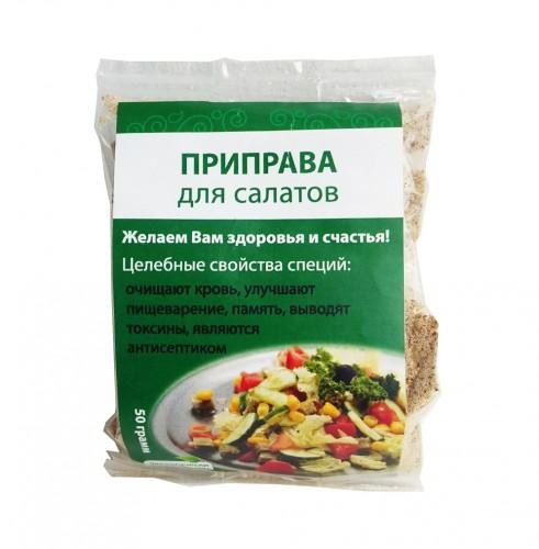 Приправа для салатов (Дамодара) 50 грамм - 1