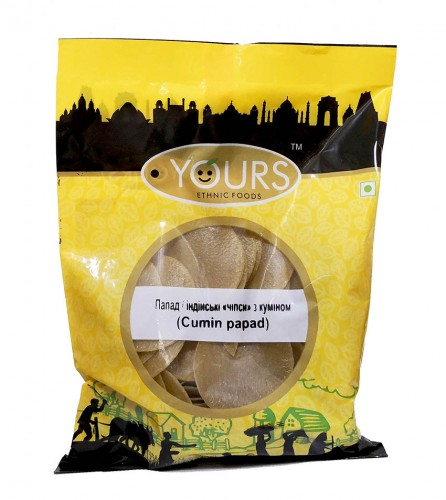 Пападам с кумином, Papadam (Yours Ethnic Food) 100 грамм. - 1