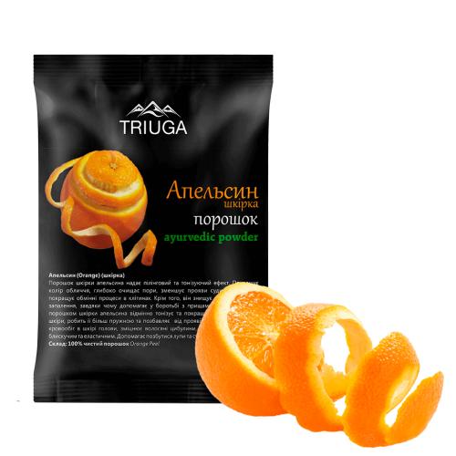 Апельсиновый порошок цедры, Триюга (Orange Peel Powder, Triuga) 50 грамм - 2
