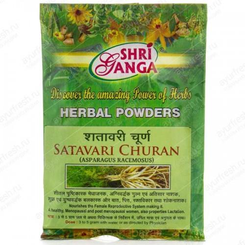 Шатавари чурна, Шри Ганга (Shatavari churna, Shri Ganga) 100 гр - 1