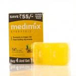 Мыло Медимикс Куркума и Аргановое масло (Medimix Ayurvedic Turmeric Argan Oil Soap) 125 гр