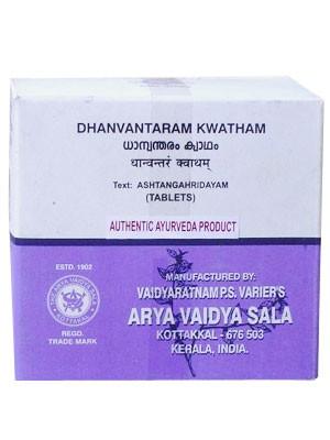 Дханвантарам Кватха, Коттаккал (Dhanvantaram Kwatham, Kottakkal) 100 таб. - 1