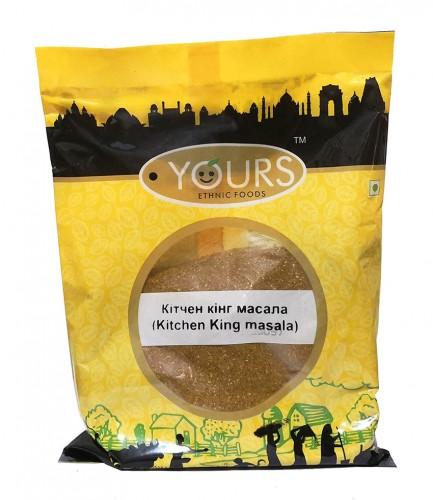 Китчен Кинг Масала (Yours Ethnic Foods) 100гр - 1