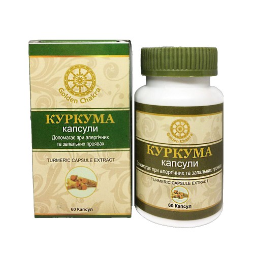 Куркума капсулы экстракт (Харидра) (Turmeric Capsule Extract, Ayusri Health Products) 60 кап - 1