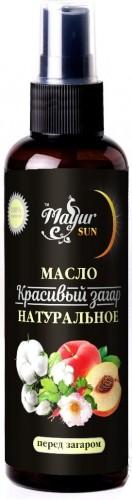 Масло для красивого загара (MaYur) 120 мл. - 1