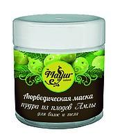 Маска для волос и тела из плодов Амлы (Mayur), 100гр. - 1