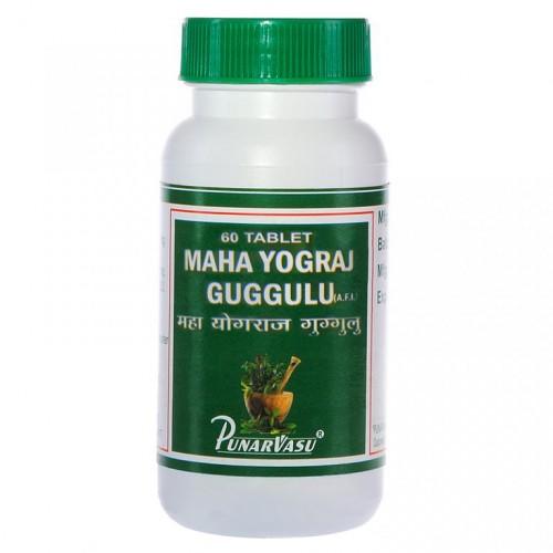 Махайогарадж гуггул с серебром, Пунарвасу (Maha yograj guggulu, Punarvasu) 60 таб. - 1