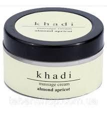 Крем для лица Миндаль и Абрикос, Кхади (Khadi Herbal Massage Cream Almond Apricot) 50 гр. - 1