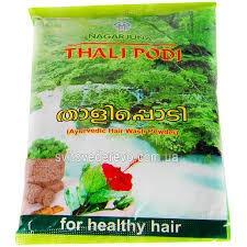 Тали Поди, Нагарджуна (Thali Podi Nagarjuna) 50 гр. - 1