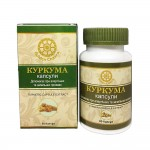 Куркума капсулы экстракт (Харидра) (Turmeric Capsule Extract, Ayusri Health Products) 60 кап
