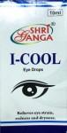 Глазные капли Ай-кул, Шри Ганга (I-COOL, Shri Ganga) 10 мл