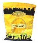Куркума (Yours Ethnic Food) 100 грамм.
