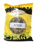 Цельные листья карри (Yours Ethnic Food) 100 грамм.