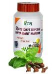 Зубной порошок, Патанджали Аюрведа (Dant Manjan Tooth Powder, Divya Patanjali) 100 гр