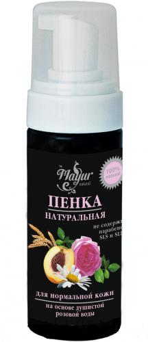 Пенка для умывания Роза (Mayur), 150 мл - 1