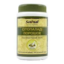 Ситопалади чурна, Сахул (Sitopaladi Churna, Sahul ) 100гр - 1