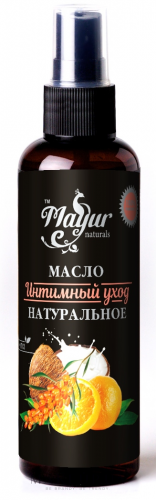 Масло для интимного ухода (MaYur) 120 мл. - 1