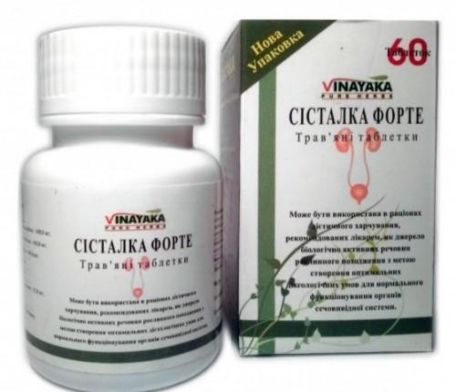 Систалка Форте, Винаяка (Cystalka Forte, Vinayaka) 60 таб - 1