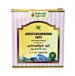 Арогьявардхини Вати, Махариши Аюрведа (Arogyavardhini Vati, Maharishi Ayurveda) 100 таб