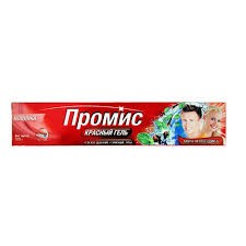 Зубная паста Промис. Дабур (Promise Red Gel, Dabur) 100 гр - 1