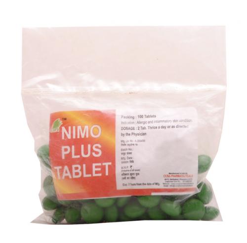 Нимо Плюс, Кура Фарм (Nimo Plus, Cura Pharm) 100 таб. - 1