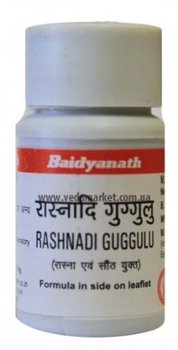 Раснади гуггул, Бадьянатх (Rasnadi guggul, Baidyanath) 80 таб - 1