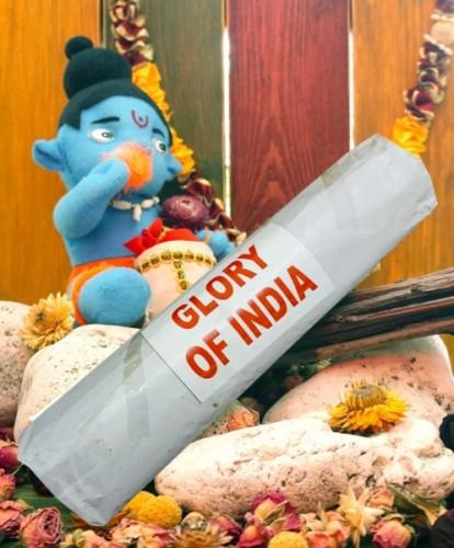 Благовония Glory of India 250 грамм упаковка (Вриндаван) - 1