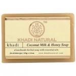 Мыло молоко кокоса с медом, Кхади (Coconut Milk Honey Soap, Khadi) 125 гр